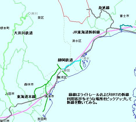 静岡都市圏鉄道路線
