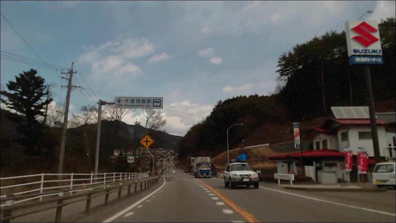 Kisoro1.jpg