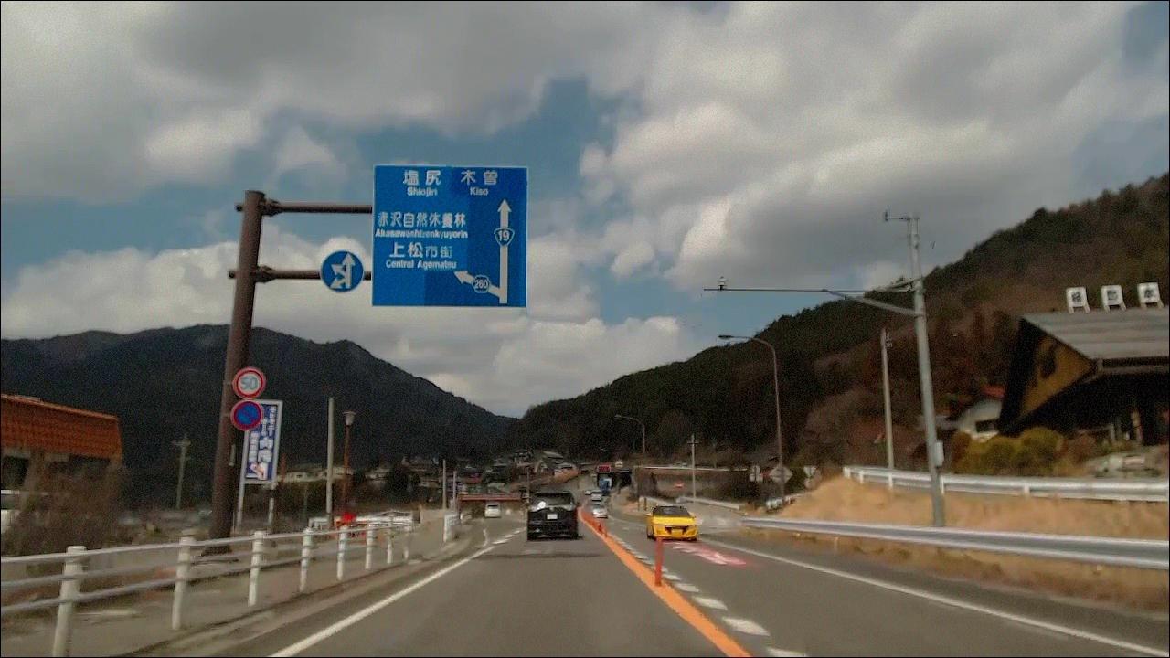 Kisoro6.jpg
