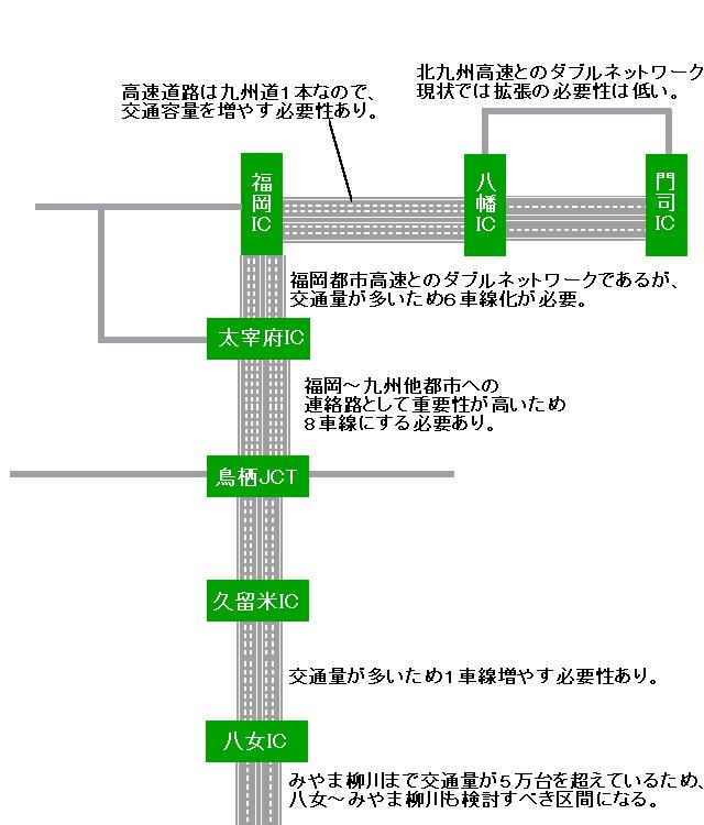 Risoukyushu.png