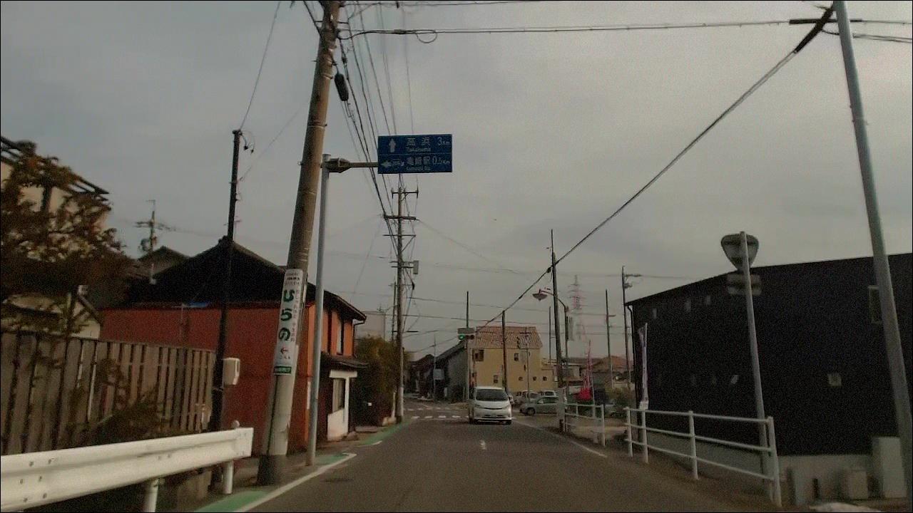 route366gokudou.jpg