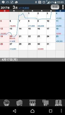 Screenshot_20170417-220352.jpg