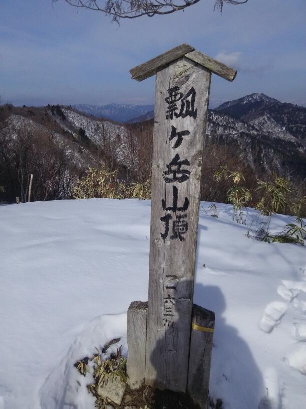 fukubegatake3.jpg