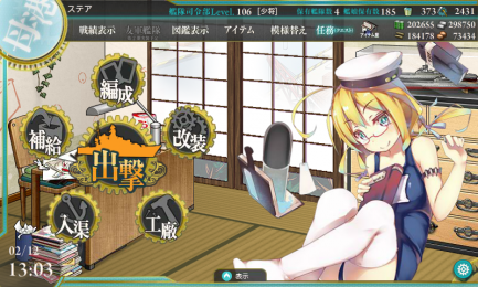 艦これ-012