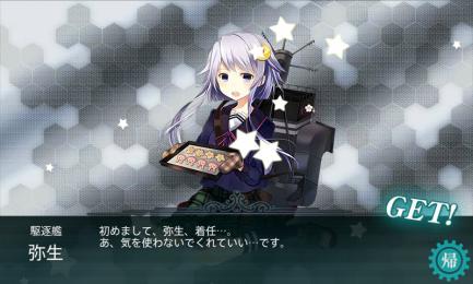 艦これ-017