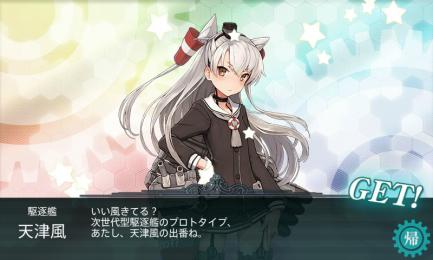 艦これ-064