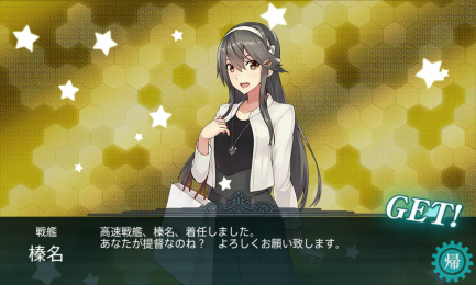 艦これ-082