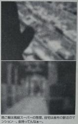 20170407 11