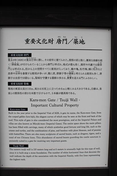 京都1 (3)