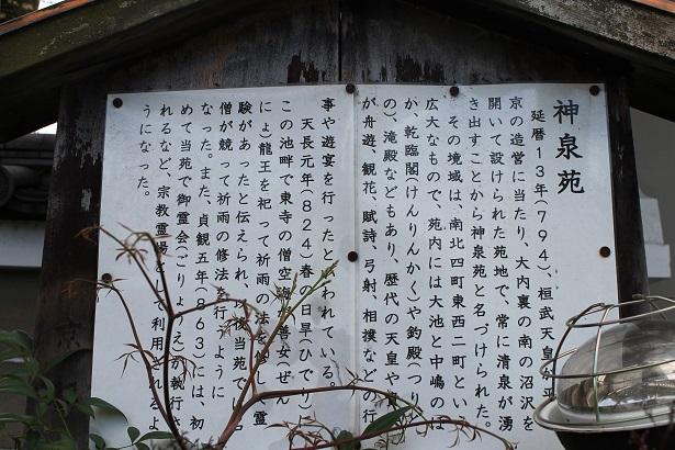 京都1 (8)