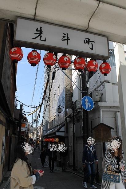 京都1 (11)