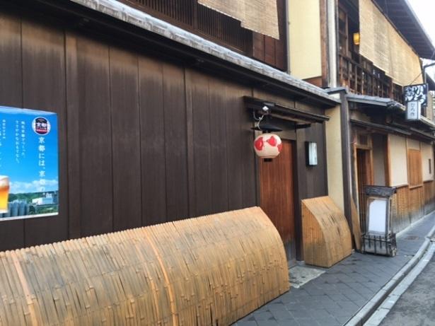 京都1 (15)