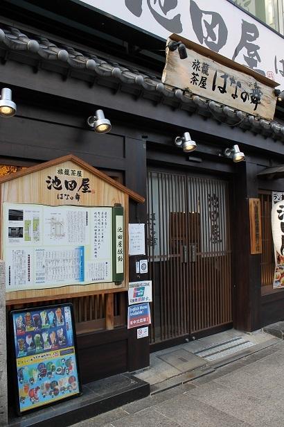 京都1 (14)
