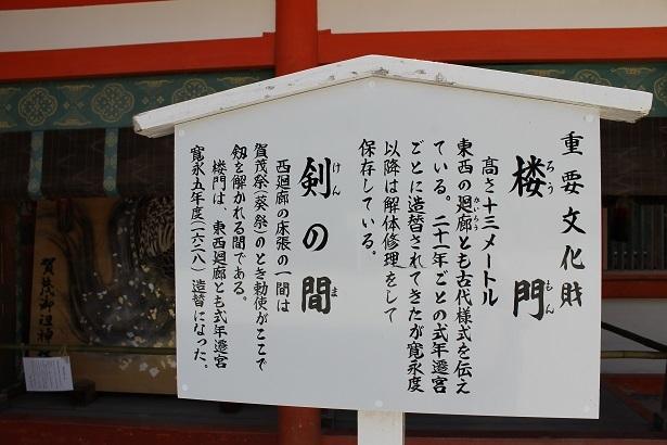 京都2 (10)