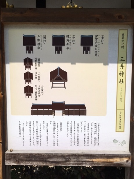 京都2 (26)