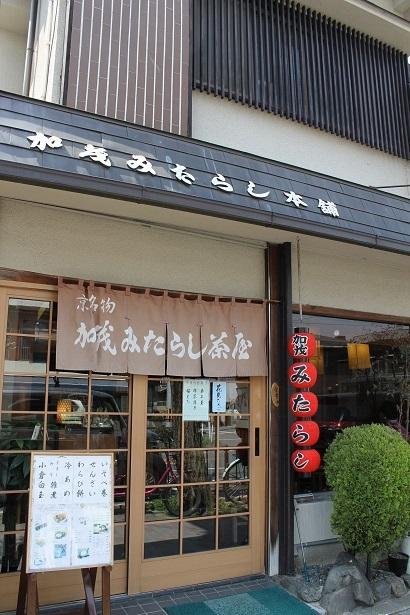 京都2 (13)