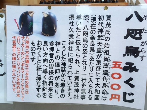 京都2-1