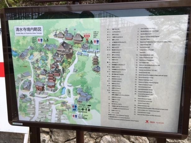 京都3 (15)