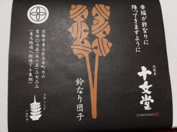 京都3 (19)