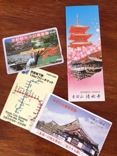 京都3 (23)