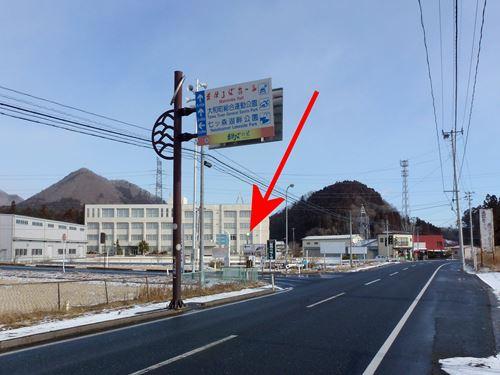 miyagitaiwaA1.jpg
