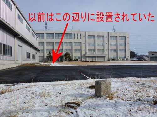 miyagitaiwaA10.jpg