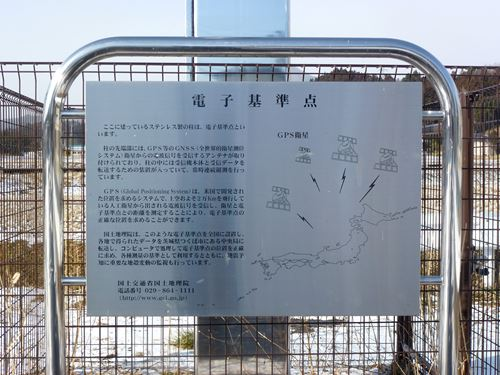 miyagitaiwaA3.jpg