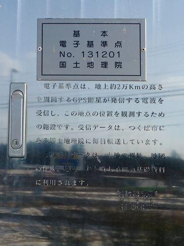 miyagitaiwaA4.jpg
