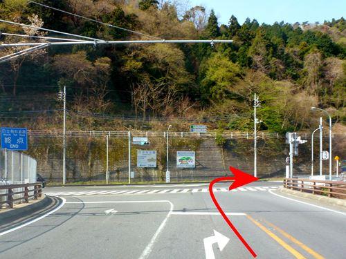takasuzuyama2.jpg