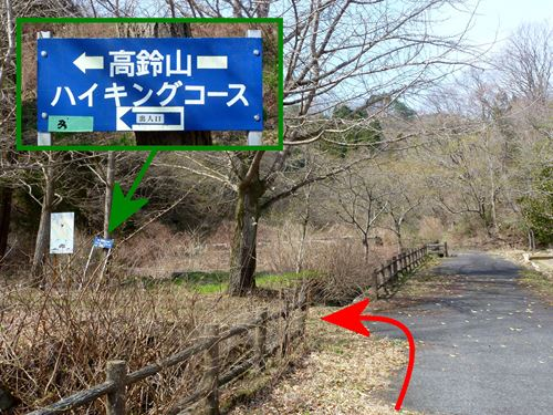 takasuzuyama9.jpg