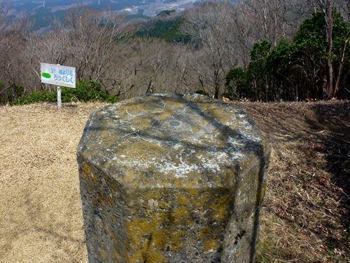 takasuzuyama_t3.jpg