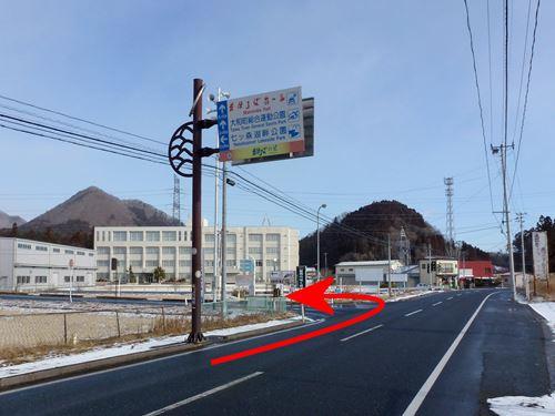 togakurayama1.jpg