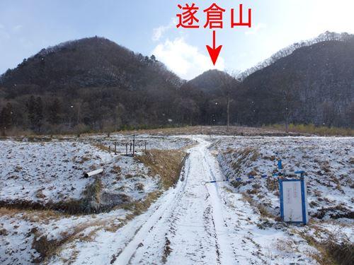 togakurayama6.jpg