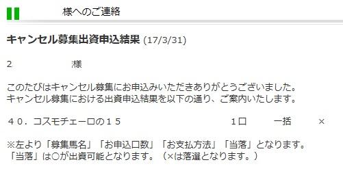 201703312049532bf.jpg