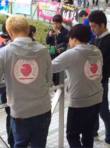20170416ホトハラ競馬クラブ1
