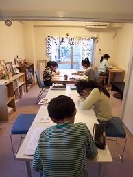 2017年2月教室