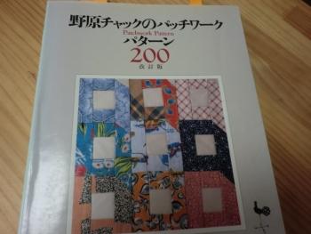 CIMG1798.jpg