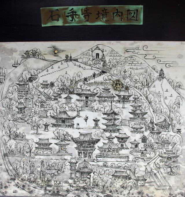 石手寺案内図