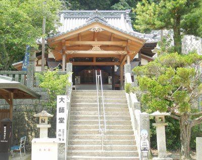 太山寺大師堂