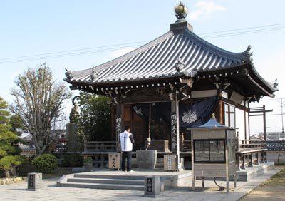 56泰山寺大師堂