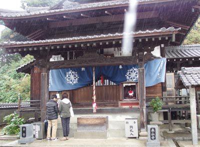 56泰山寺本堂