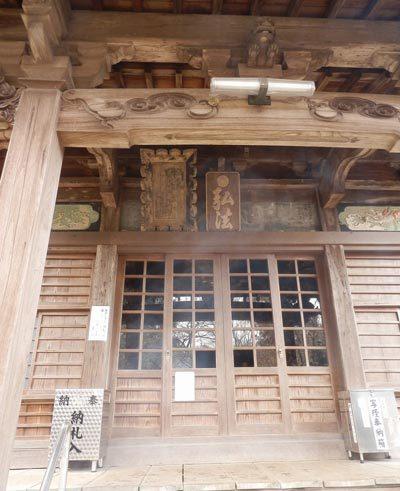 三角寺大師堂