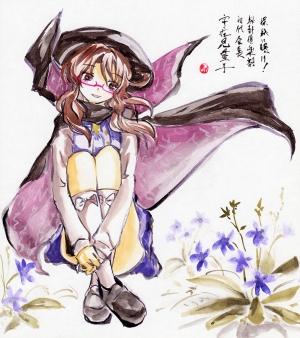菫子1000px