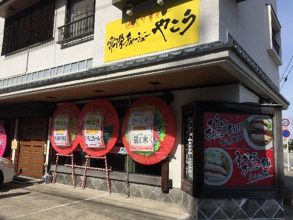 yakou-fukui-004