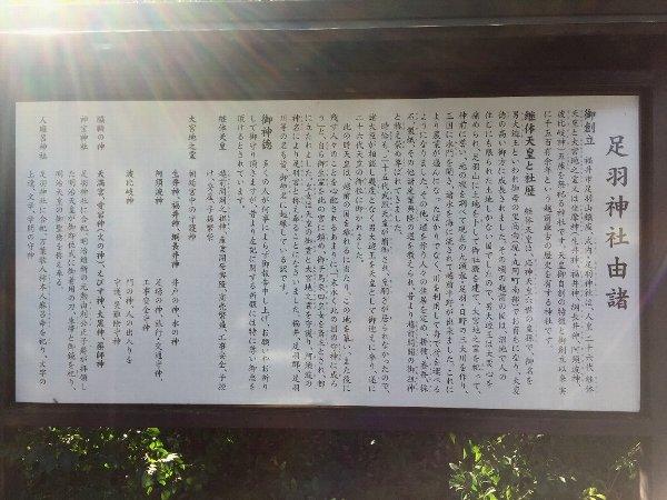 asuwayama-fukui-026.jpg
