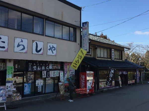 asuwayama-fukui-033.jpg