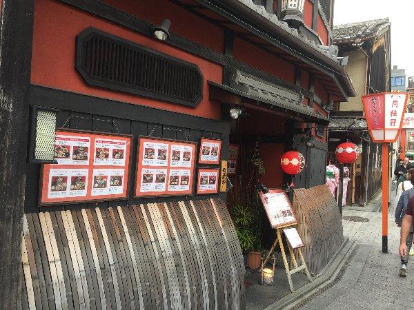 hanamikoji-kyoto-013.jpg