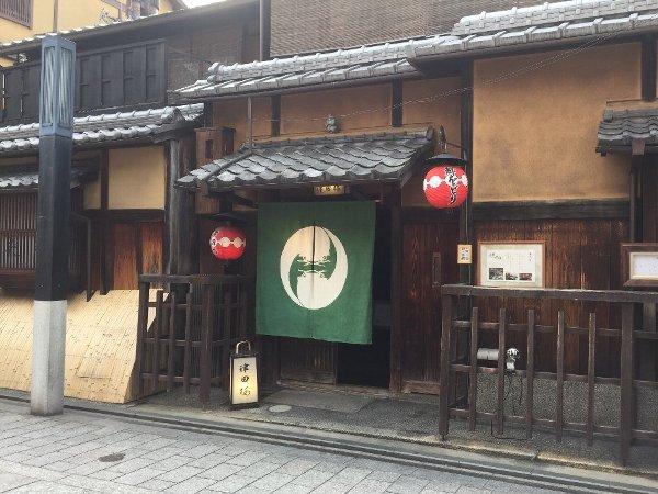 hanamikoji-kyoto-035.jpg
