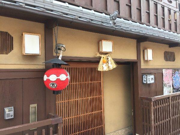 hanamikoji-kyoto-040.jpg