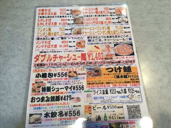 ichiriki2-tsuruga-012.jpg